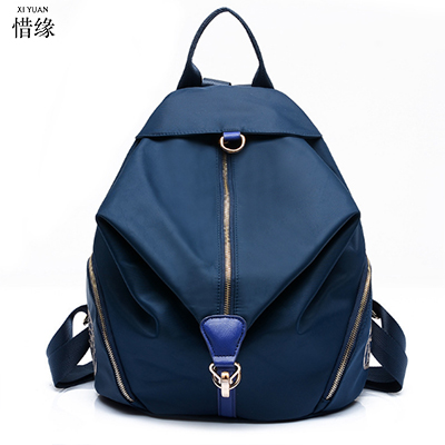 Women Backpacks For Teenage Girls Youth Trend Schoolbag Boys Student Bag XIYUAN BRAND Nylon Waterproof Laptop BLUE Backpack Men<br>