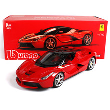 1:18 Luxury Sports Car Model Alloy Static Car Model Toys Limited Edition Locomotive Decoration Gift For Boys(China)