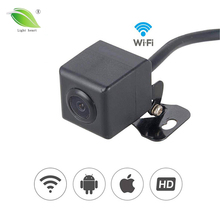 1/3 inch CMOS H.264 WiFi Night Vision Car Rear View Parking Reversing Camera Cam for Android IOS Device