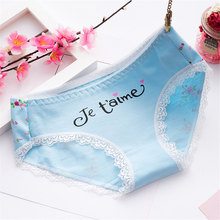 Buy Candy Color Cotton Briefs Womem Seamless Lace Panties Summer Girl Low Waist Underwear Female Underpants Cute Sexy Panty