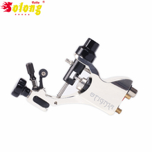 New rotary tattoo machine Stigma Bizarre V2 high quality tattoo machines Silver M659-16