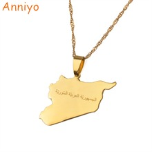 Anniyo Syria Arabic Country Name & Map Pendant Necklaces Gold Color Charm Syrians Maps Jewelry Gifts #020021(China)