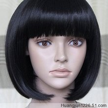 Factory price 7.88$/piece Black Short Bob Styled Bangs Trim To eyes natural Real hair Wig,