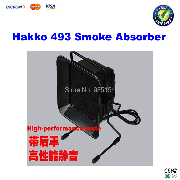 Hakko 493 smoke absorber, smoker sucker<br>