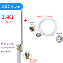2.4GHz 6dbi wifi high quality omni fiberglass base antenna outdoor roof monitor antenna with 10 meters cable factory customized