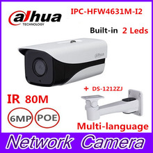Buy Original DAHUA 6MP 3072*2048 IP camera DH-IPC-HFW4631M-I2 Bullet IR 80M Waterproof outdoor full HD Support POE IPC-HFW4631M-I2 for $82.17 in AliExpress store