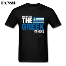 Plus Size Have No Fear The Greek Is Here Rock T Shirts Man 100% Cotton Short Sleeve Men T-shirt Family Clothing