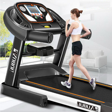 231230/ Multifunctional household Electric running machine / Fitness equipment/shock absorption system /Silent design / Safety/