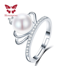 HENGSHENG Halloween Women Queen Pearl Rings, Fine New Jewelry Rings With 8-9mm Pearl, 2016 Real Naural Pearl Ring