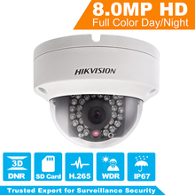 HIKVISION New Released 8MP H.265 HD Network Dome Camera DS-2CD2185FWD-I 3D DNR Bullet Camera 3840 * 2160 Resolution IK 10 IP 67