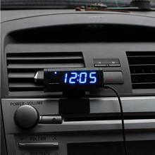 VODOOL Universal Car Interior Digital Thermometer Digital Clock Blue LED Light Digital Display Car Styling Accessories(China)