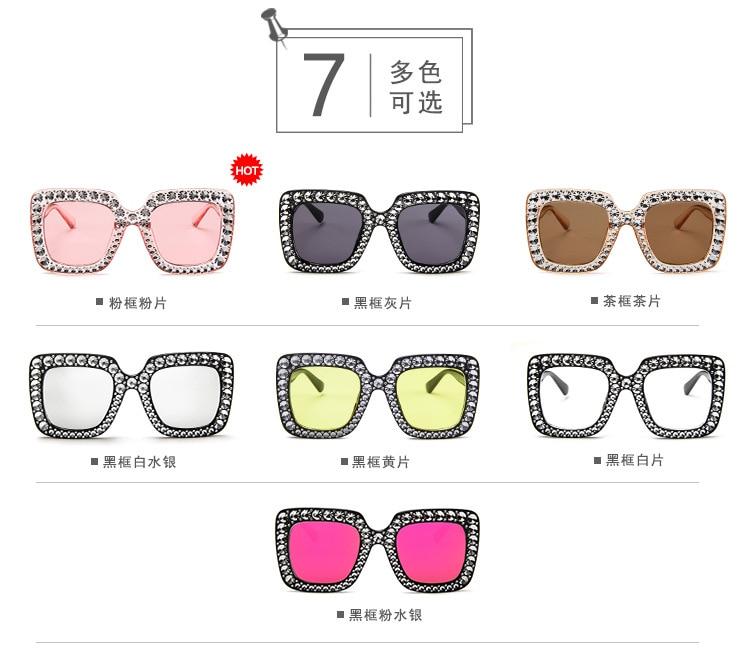 Oversized-Diamond-Crystal-Square-Sunglasses-Women-Large-Frame-Brand-Glasses-Designer-Female-Shades-UV-Protection (5)