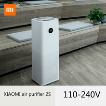2017 Xiaomi Mi Air Purifier 2S sterilizer addition to Formaldehyde cleaning Intelligent Household Hepa Filter Smart APP WIFI RC(China)