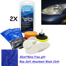 2KIT/LOT DIY headlight restoration Headlamp Brightener Kit for car head lamp lenses Deep Clean head light Polish paste repair