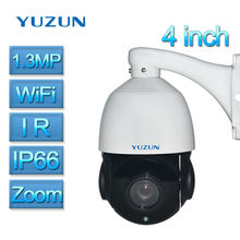 1.3MP  wireless security ip camera with onvif p2p  zoom lens camera network ptz speed dome 4 inch mini size outdoor indoor