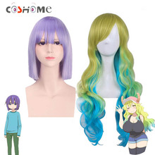 Coshome Dragon Maid Lukoa Shota Wigs Kobayashi-san Chi No Maid Dragon Cosplay Costume Peluca Green Curls 70cm Long Hair(China)
