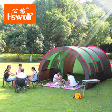 480*310*210CM Glass Rod Large Double Layer Camping Tent Outdoor Hiking BBQ Super Big 8-10 Persons Family Party Tent
