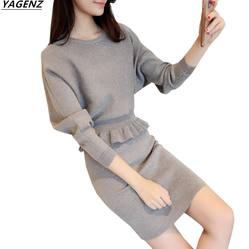 2017 Autumn Women's Two-piece Set Sweater Tops and Skirt Female Bottom Sweater Long Sleeve pullover Elegant Pack Skirt YAGENZ
