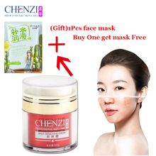 Authentic freckle Removal Cream For Whitening freckle cream Herbal dark spots remove Chloasma/ Melanin/ age spots Skin Care(China)