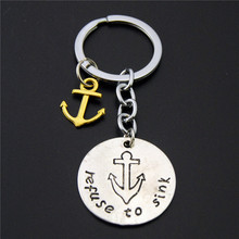 1pc Beautiful Gold Anchor Key Chain For Keys Car Souvenir Accessories Decoration Key Ring Gift Jewelry E898