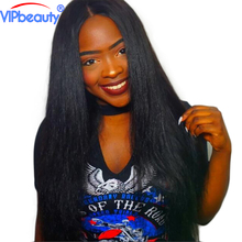 Vip beauty Peruvian straight hair 100% human hair bundles non-remy hair weaving hair extension 1 pcs only can buy 4 bundles