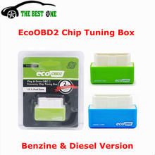 Green Economy EcoOBD2 Chip Tuning Box For Gasoling Cars Save Fuel Lower Emission Eco OBD2 Benzine / Diesel Version Free Shipping