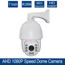 Free shipping 36x Optical Zoom CCTV HD 1080P 7 inch High Speed Dome AHD PTZ Camera Outdoor Nightvision IR 150M AHD CAMERA 1080P(China)