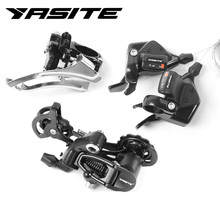 Buy YASITE 9/27 Speed Conjoined DIP Derailleur MTB Bike Bicycle cycling Derailleur lever Gear Shifters Parts for $10.71 in AliExpress store