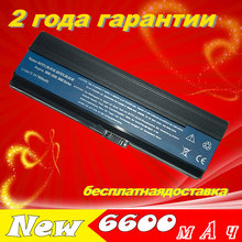 JIGU Laptop Battery For acer Aspire 3030 3050 3200 3600 3680 5030 5000 Travelmate 2400 2480 3210 3220 3260 3230 3270 4310 2000
