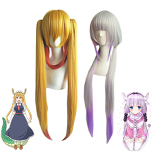 Kobayashi san Chi no Maid Dragon Wigs Cosplay Costume Miss Kobayashi's Dragon Maid Kanna Kamui Tooru Tohru Wig Synthetic Hair(China)