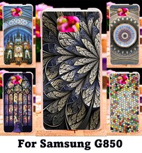 Hard Plastic and Soft TPU Phone Cover For Samsung Galaxy Alpha G850 G8508 Cases DIY Painted Wholesale and Retail Cell Phone Bags