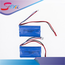 MJX F45 RC Helicopter 7.4V 1500mAh Lipo Battery Spare Parts F45-022 2 pcs(China)
