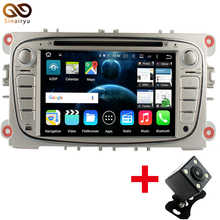 2 Din Octa Core RAM 2GB/32GB Android 6.0 PC Car DVD GPS For Ford Focus C-MAX Galaxy Mondeo Galaxy Kuga With 4G WiFi Stereo Radio(China)