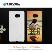New Blank 3D Sublimation Case 3D White Plastic Phone Cover For HTC U Ultra