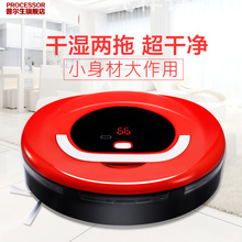 Ultra-thin vacuum cleaner sweeping robot for home intelligent automatic import core clean sweep machine larger mopping cloth(China)
