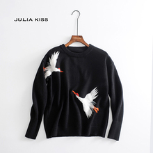 Women Swan Embroidery Knit Pullover Sweater With Red Diamond Knitwear(China)