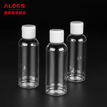 Alocs way customers outside caster Picnic supplies barbecue sauce bottles of seasoning sauce pot GuanPing suits three piles(China)