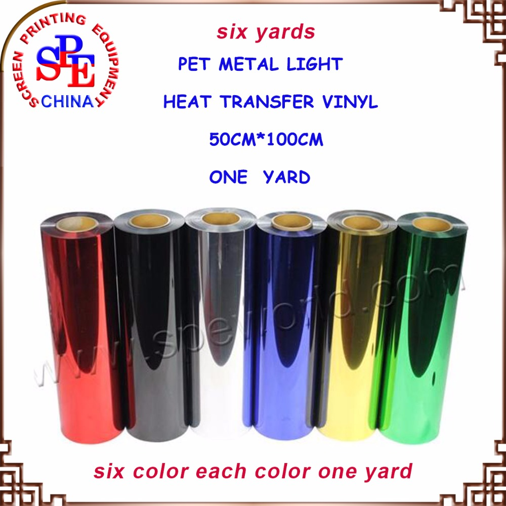 6yards  South Korea Heat Transfer Vinyl Film PET Metal light each color one meter<br>
