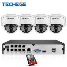 Techege 8CH NVR 48V POE 1080P CCTV System 2MP HD Network Camera Weatherproof Vandalproof Motion Detection Security Camera System(China)