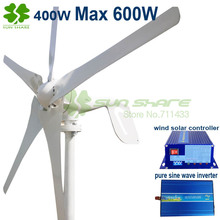 5 blades 400w small wind mill Max power 600W 12v /24v wind generator +600w wind solar controller+600w pure sine wave inverter(China)