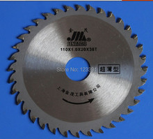 Free shipping 1PC high quality thin kerf 110*1.1*20*36T TCT saw blade for thin wood/timber cutting DIY home decoration using(China)