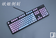 Fantacy Blue keycaps mechanical keyboard thick PBT sink dye cherry mx OEM height side print 87 104 keycaps 108 keys poker 61