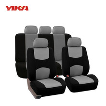 YI KA 9 piece Car Seat Covers Set Universal Fit Most Cars Covers for Auto Cushion Protector Accessories(China)