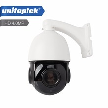 4 Inch 4MP PTZ Mini Dome IP Camera Network Onvif Speed Dome 30X Zoom Lens PTZ IP Camera Security CCTV 50m IR Night Vision Cam(China)
