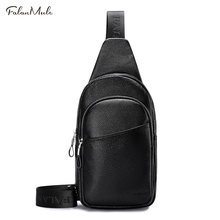 FALAN MULE 2017 Fashion Genuine Leather Crossbody Bags Men Casual Messenger Bag Fashion Brand Designer Male Shoulder Bag(China)