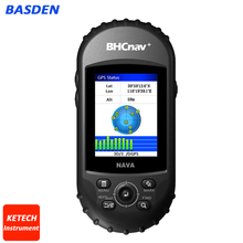 NAVA 600 Precisely designed and produced Full-featured and multi-functioned Accurate,Handheld Outdoor Sport GPS Navigator(China)
