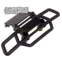HSP 08002 Front Bumper For 1/10 4WD RC Model Car Monster Bigfoot Truck 94108 94188 94111(China)