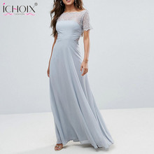 Buy 2018 Summer Women Vintage Chiffon Lace Dress Robe Elegant Long Backless Sexy Dresses Maxi Evening Party dress Female Vestidos for $16.19 in AliExpress store