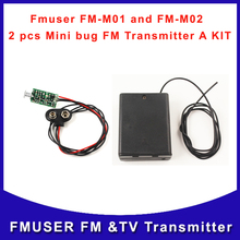 Free Shipping 1 pcs  FM-M01 and 1pcs FM-M02  Mini  bug  FM radio transmitter listening audio frequency
