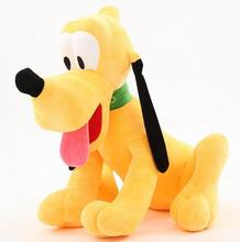 New 60cm Pluto Plush Toys Goofy Dog Donald Duck Daisy Duck Friend Pluto Stuffed Doll Toys Children Kids Gift A-18(China)